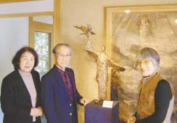 Onoda Hiroo kitüntetése